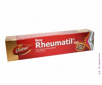 New Rheumatil Gel
